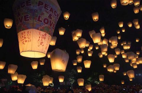Taiwan Pingxi Lantern Festival