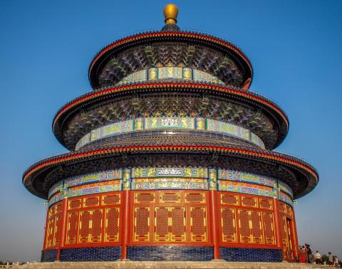sigling_peking_singapore_torg_fridar.jpg